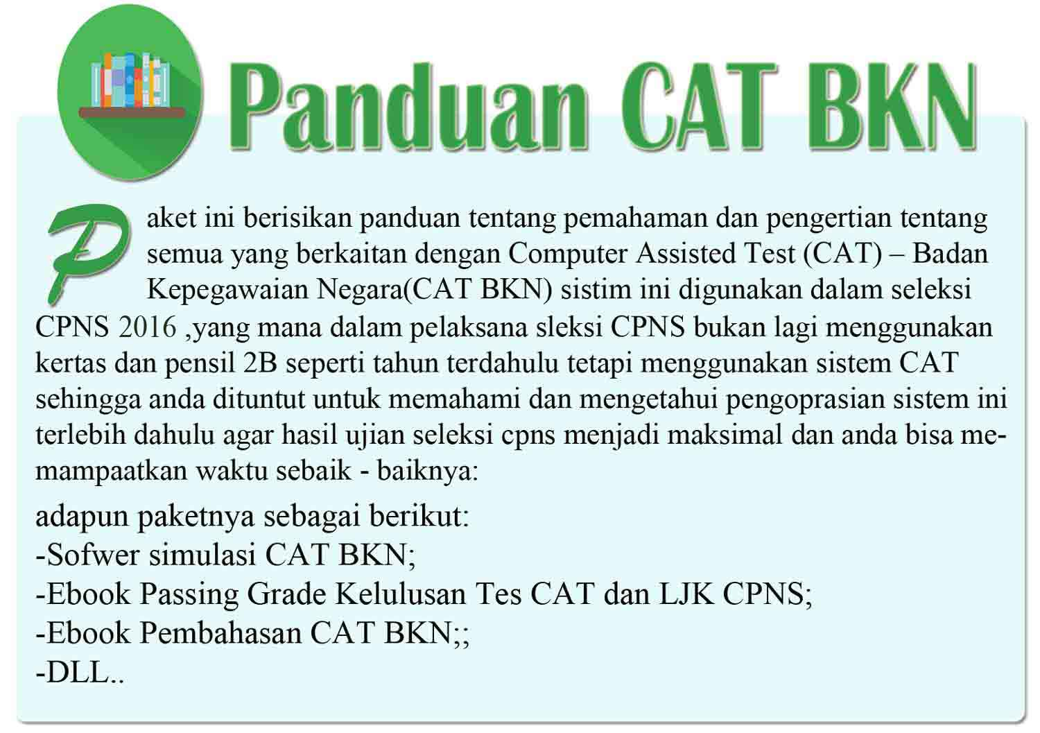 ebook panduan cat bkn, software CAT BKN, Tes CAT CPNS 2017-2018, LJK CPNS